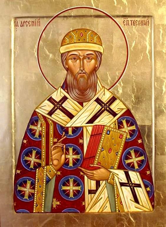 Святитель Арсений, Епископ Тверской.