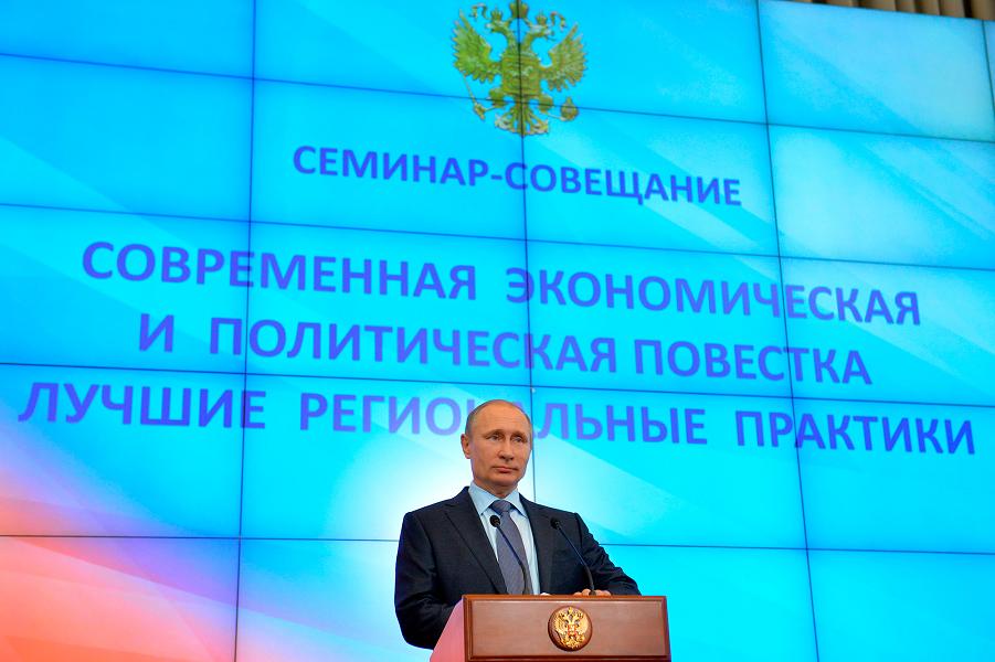 Путин январь 2015.png