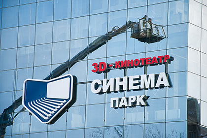 Потанин продал сыну Керимова свои кинотеатры