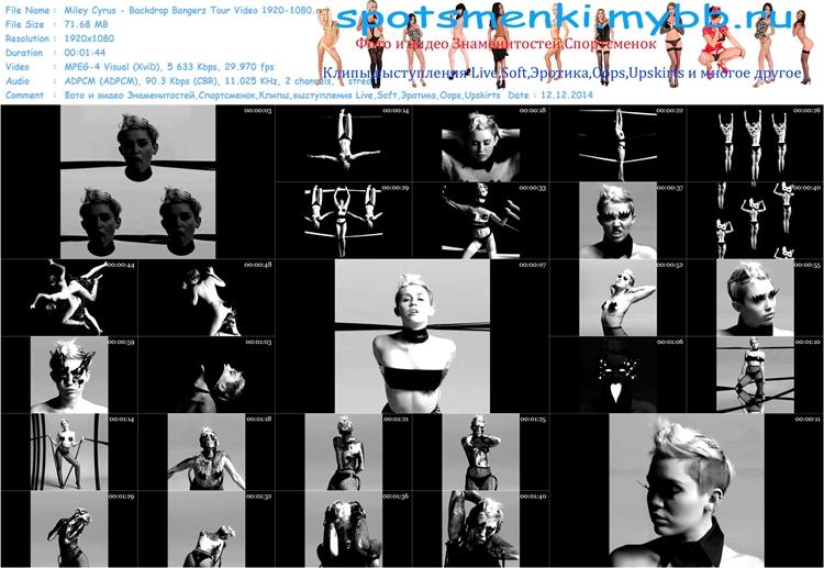 http://img-fotki.yandex.ru/get/15499/14186792.136/0_f39dc_958dd33e_orig.jpg