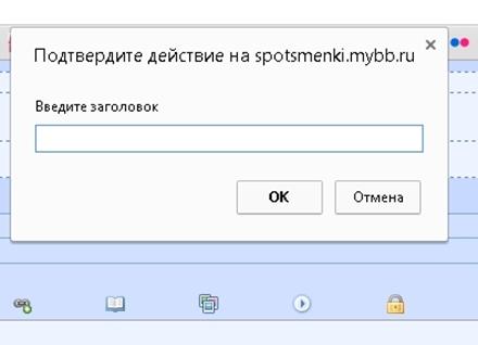 http://img-fotki.yandex.ru/get/15499/14186792.1a9/0_fad4e_592144a0_orig.jpg