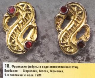 https://img-fotki.yandex.ru/get/15499/158289418.1af/0_1080a0_a1fe8f14_orig.jpg