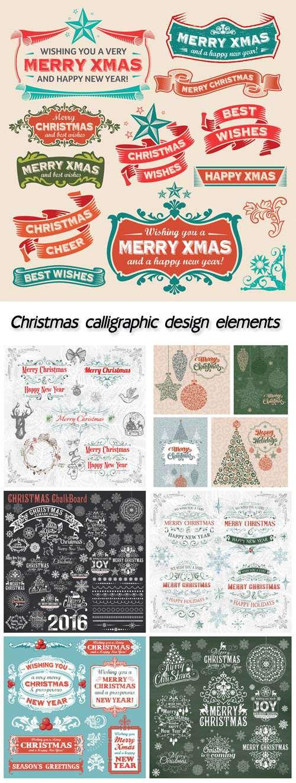 Рождество элементы дизайна, векторные иллюстрации