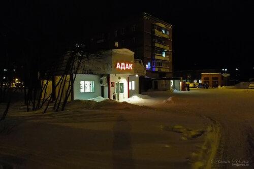 Фотография Инты №7326  Воркутинская 12а и 12 17.12.2014_18:08