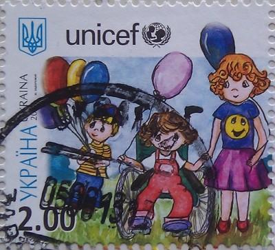 2013 N1294-1295 сцепка День защиты детей левая половина дети 2.00
