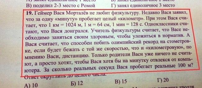 https://img-fotki.yandex.ru/get/15499/252394055.7/0_fc94f_4b5c1865_orig.jpg