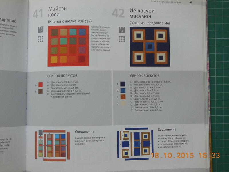 DSCN2532.JPG