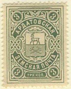 1902 Ардатов