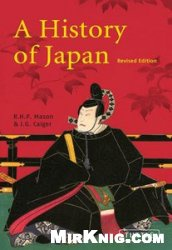 Книга A History of Japan: Revised Edition