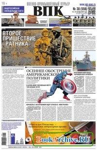Журнал Военно-промышленный курьер №38 (октябрь 2014)