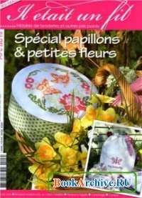 Журнал Il etait un fil: Hors Serie №3