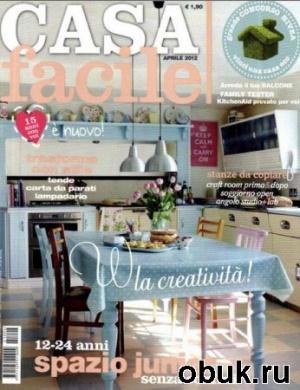 Книга Casa Facile - Aprile 2012