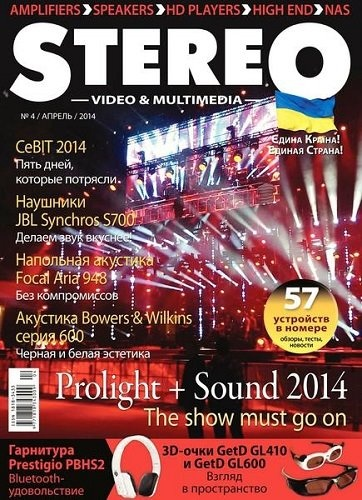 Книга Журнал: Stereo Video & Multimedia №4 (апрель 2014)