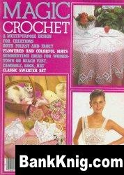 Журнал Magic Crochet №30, 1984