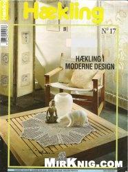 Журнал Creative World. Haekling №17