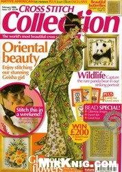 Журнал Cross Stitch Collection №127 2006