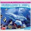 Энциклопедия подводного мира
