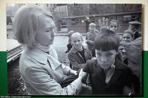 Осень. Советское детство. 27.11.14.46..jpg