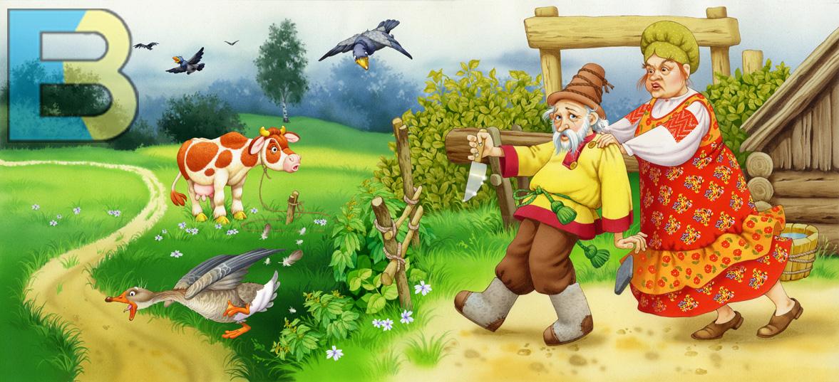 Русские народные сказки фото или картинки