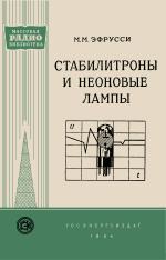 Серия: Массовая радио библиотека. МРБ - Страница 12 0_ef179_3fc5ec76_orig