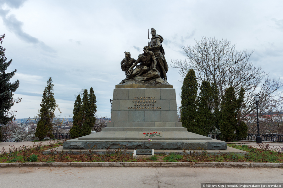 Памятник комсомольцам в Севастополе