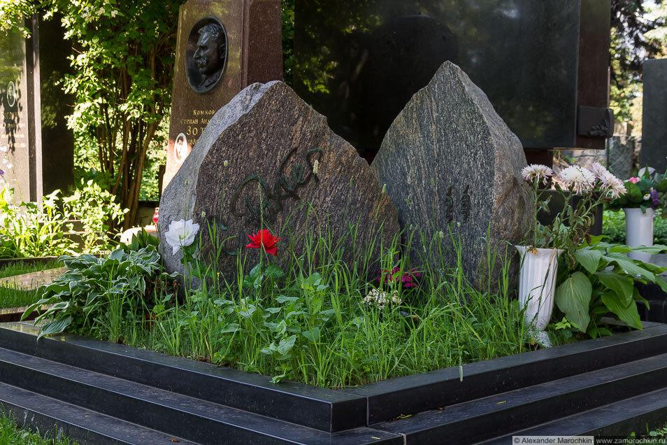 Могила Святослава Рихтера на Новодевичьем кладбище