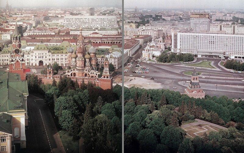 Москва - 1979