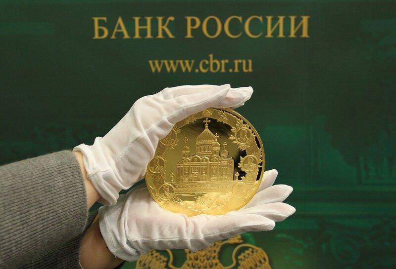 Официальные курсы ЦБ России