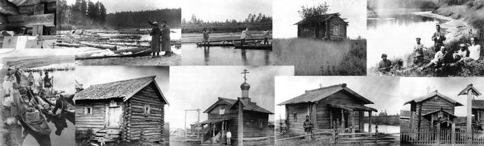 пинега 1921 700.jpg