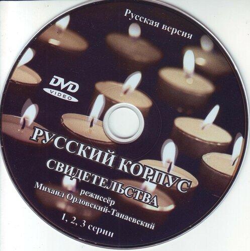 Новинки - 0003.jpg