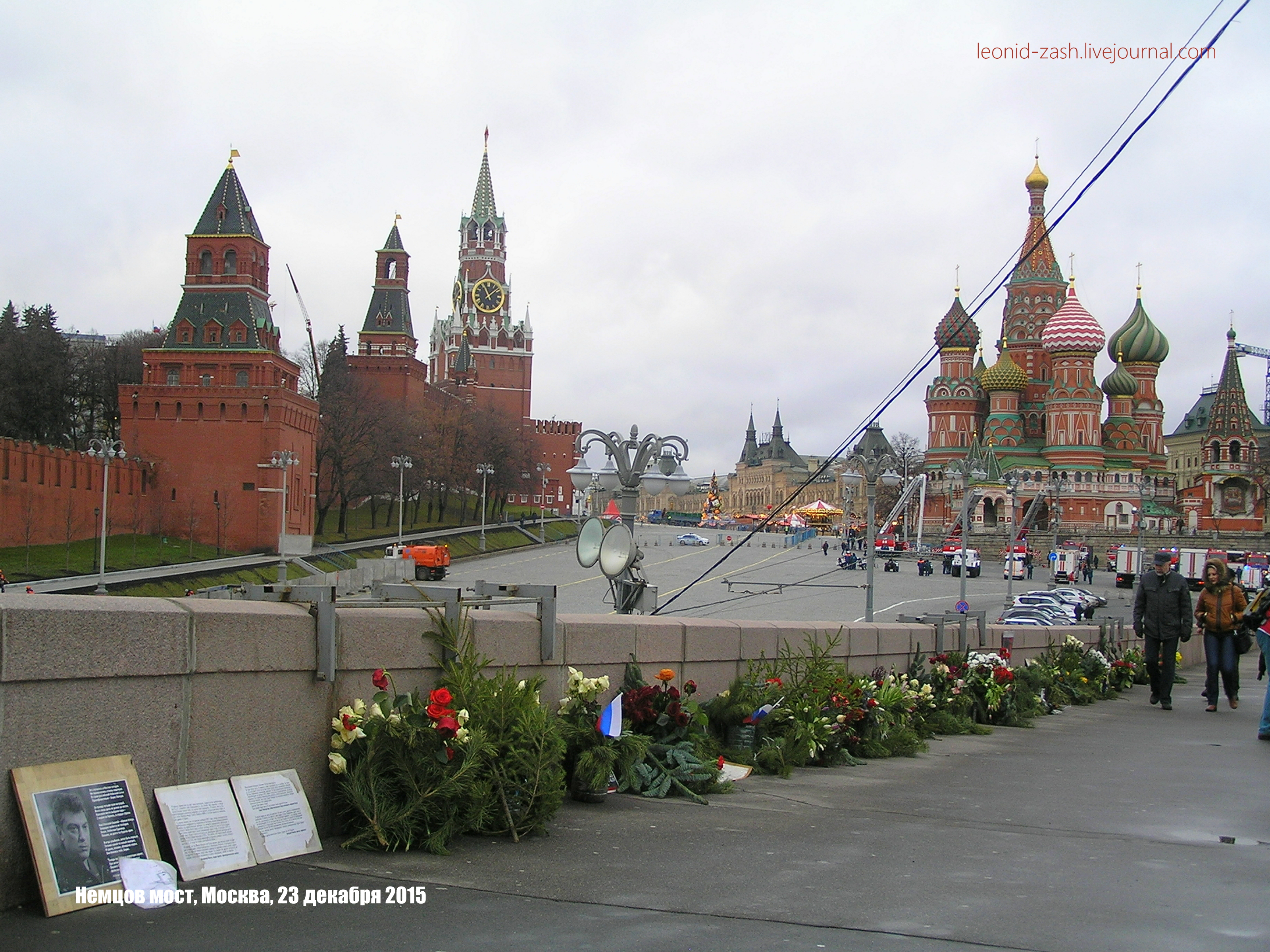 Немцов мост 23.JPG