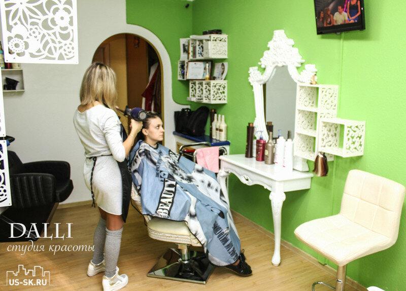 Студия красоты Dalli  в Уссурийске