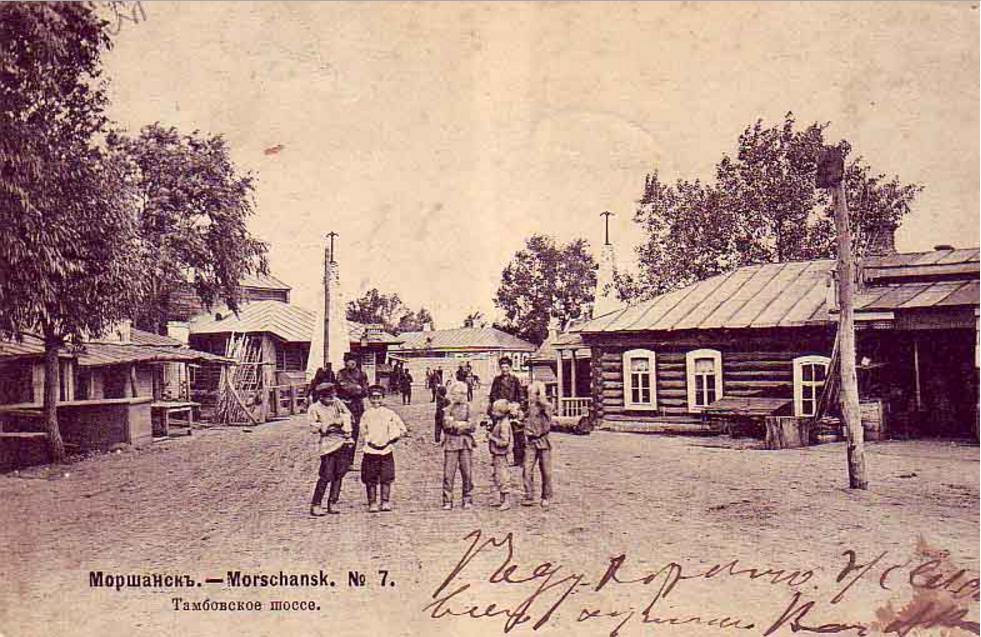 Тамбовское шоссе