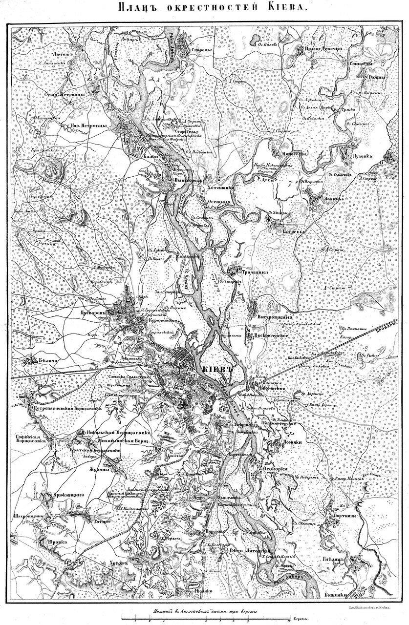 1850. Карта Киева и окрестностей