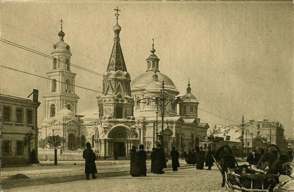 Церковь Святого Василия Кесарийского