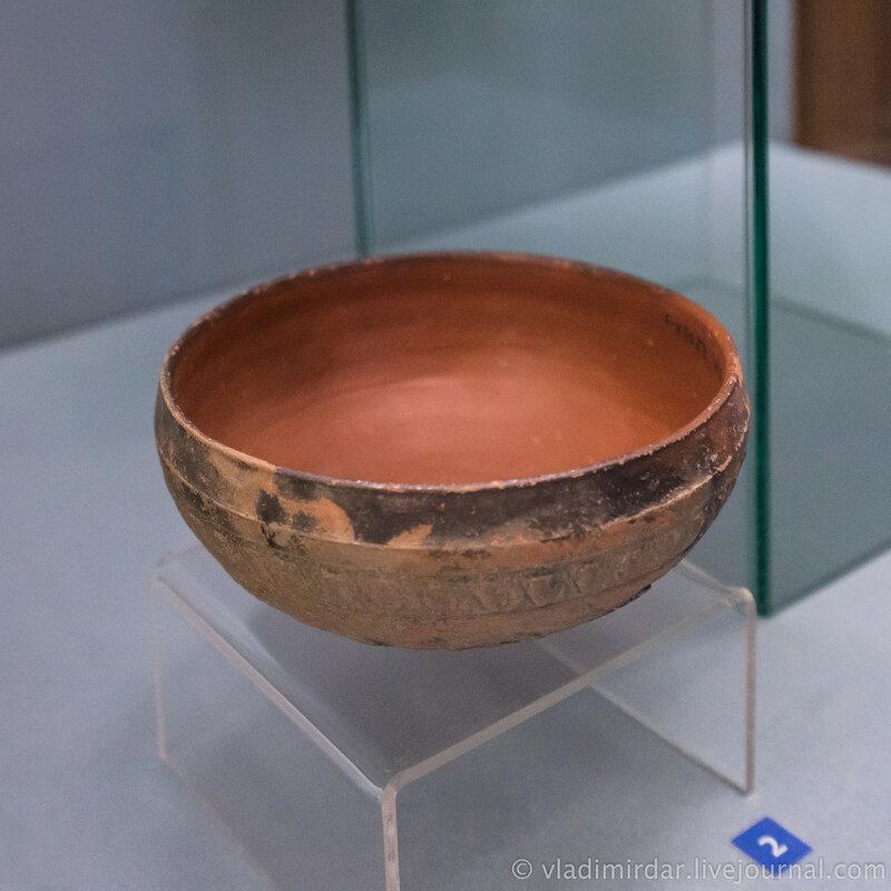 Чаша со штампованным орнаментом. Глина, лак. III - II век до н.э. Станица Старокорсунская, 1960.