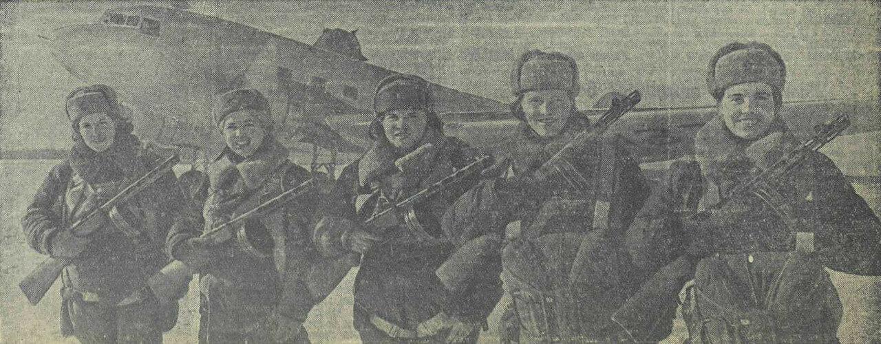 «Красная звезда», 8 марта 1942 года, фашизм и женщина