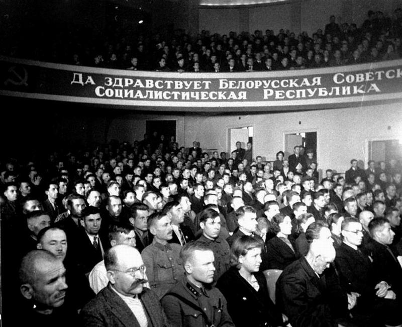 Конференция Народного собрания Западной Белоруссии.