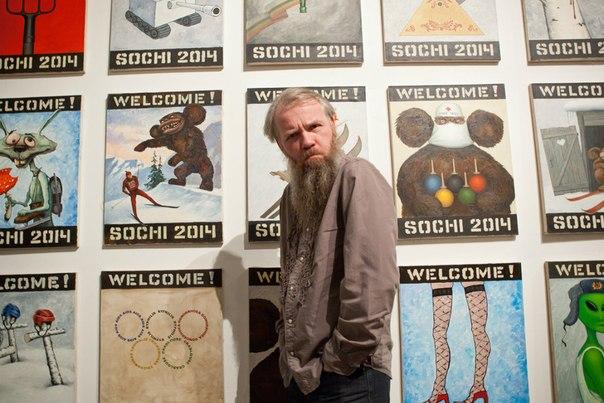 "Василий Слонов ""WELCOME TO SOCHI 2014"""