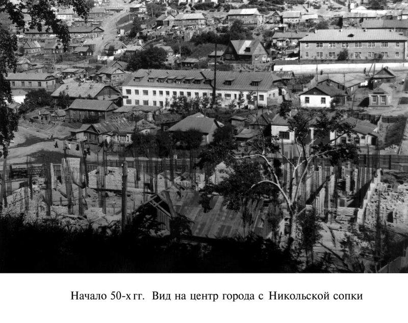 Petropav_1950s.jpg