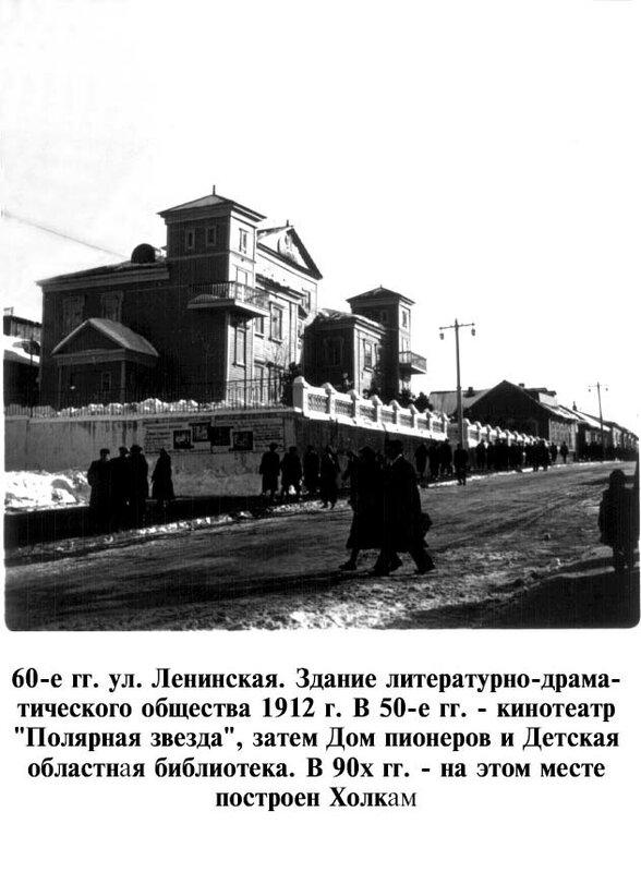 Petropav_1960s4.jpg