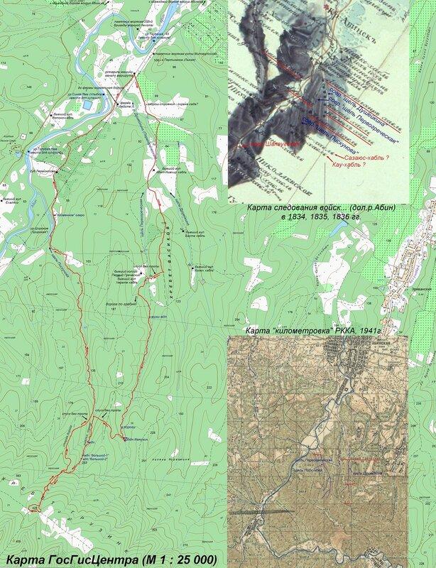 Карта маршрута: щели Первогреческая и Пискунова
