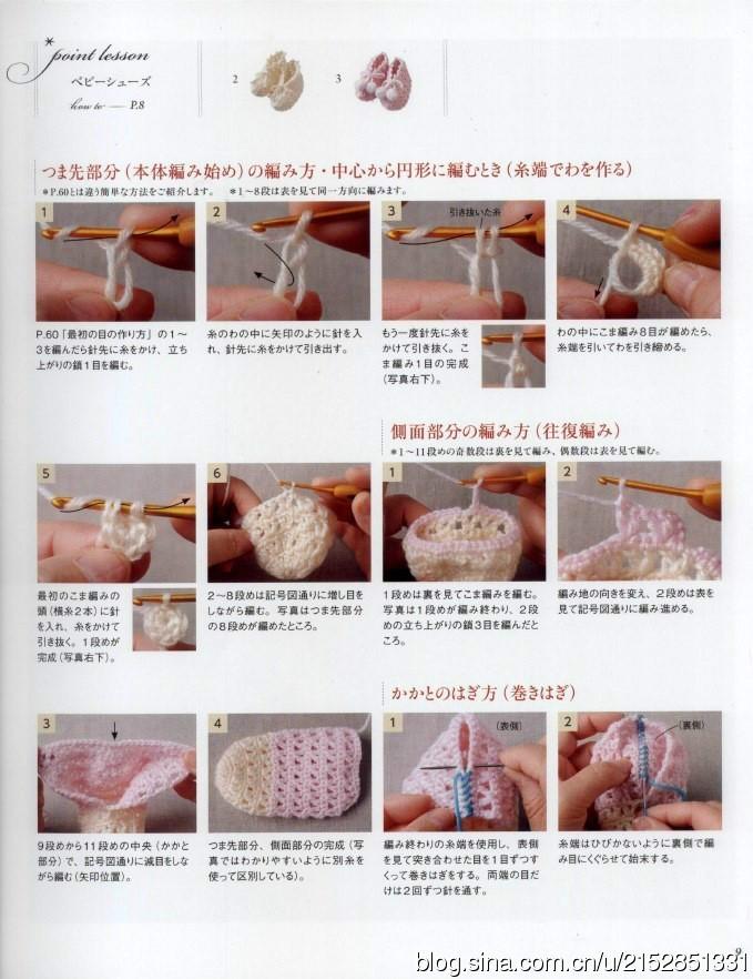схемы вязания крючком детская одежда