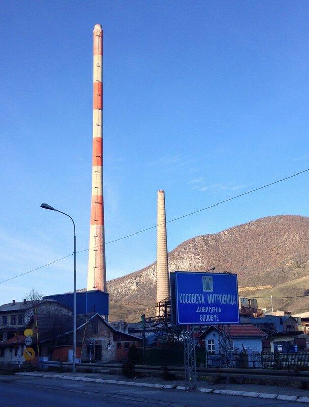 Тепча в Косовской Митровице