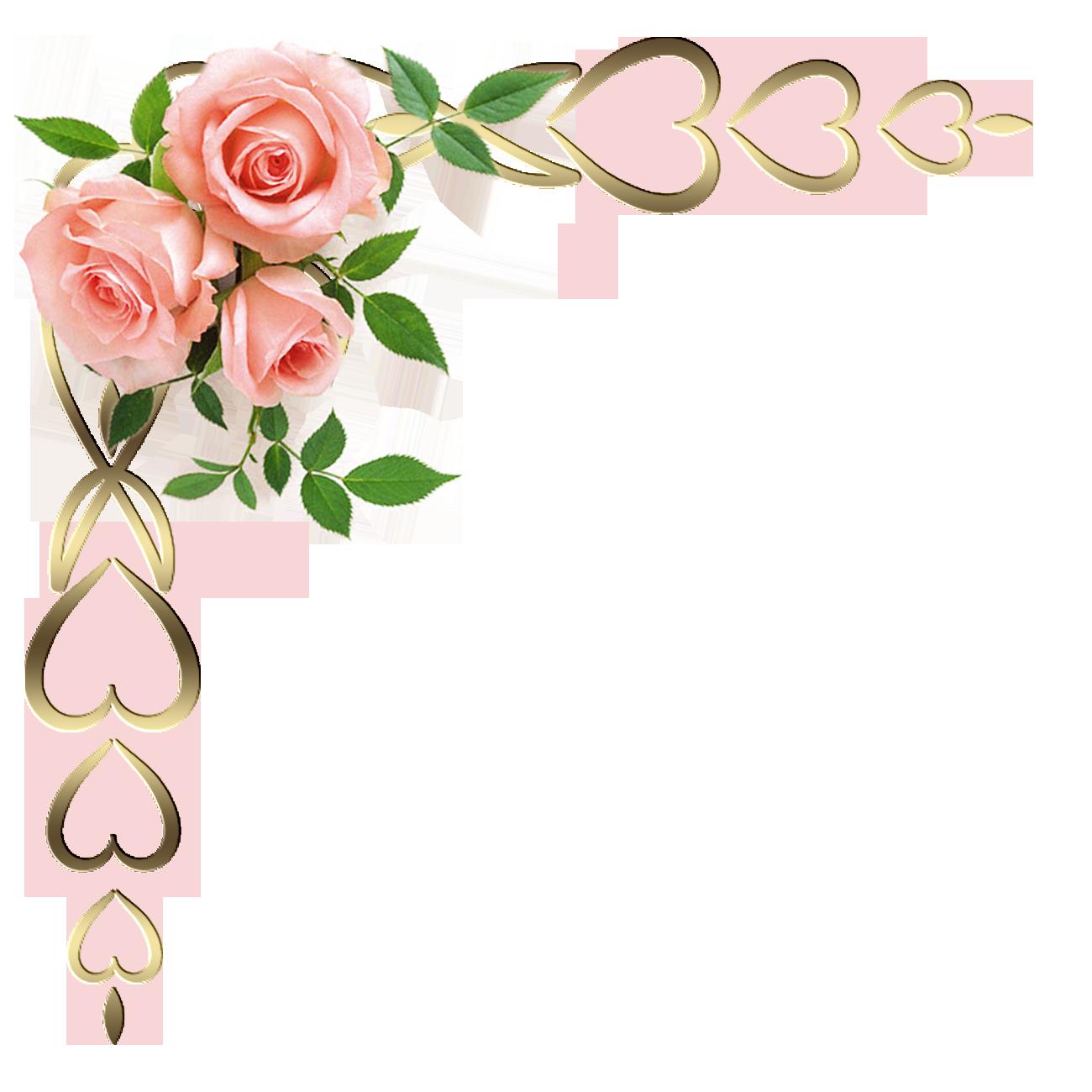 рамки и цветы в открытки уголки нежный
