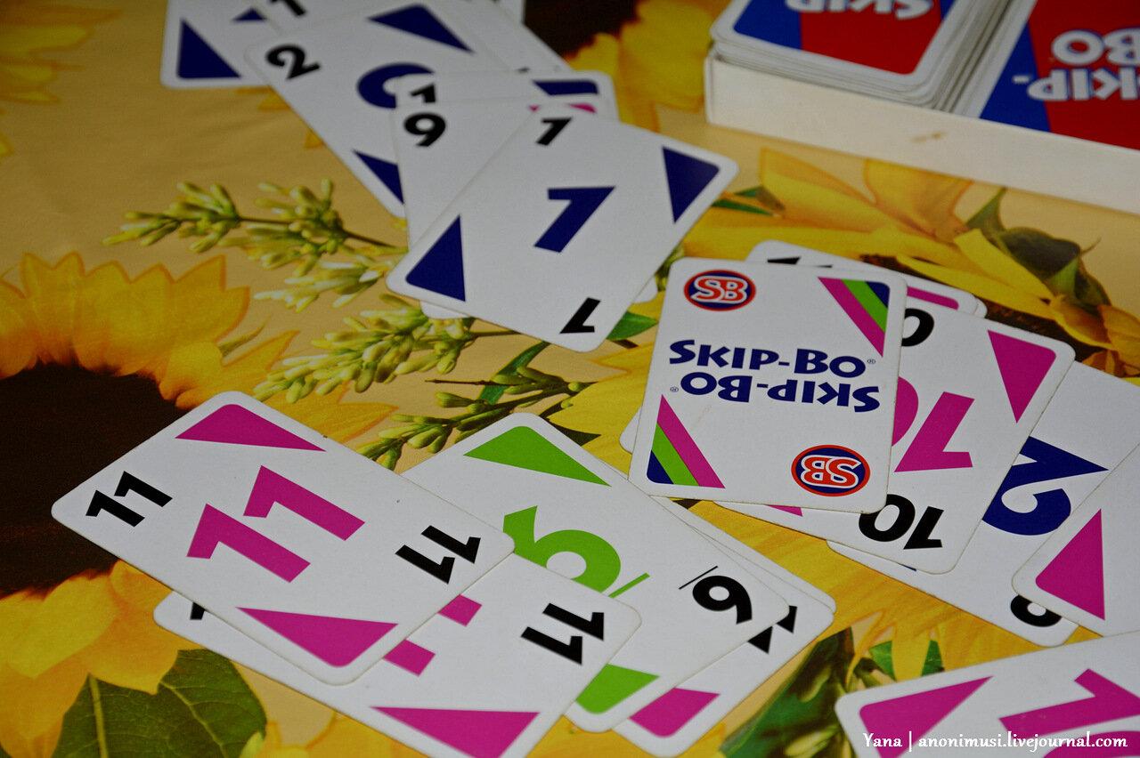 Настольная игра Skip-Bo