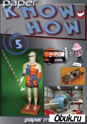 Книга Paper know-how (бумажные модели) 5/2009