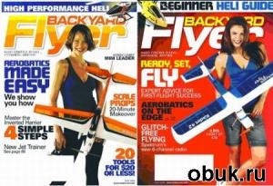 Журнал Backyard Flyer № 3,4 2008