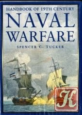 Книга Handbook of 19th Century Naval Warfare