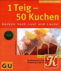 Книга 1 teig - 50 kuchen - gu kuchenratgeber